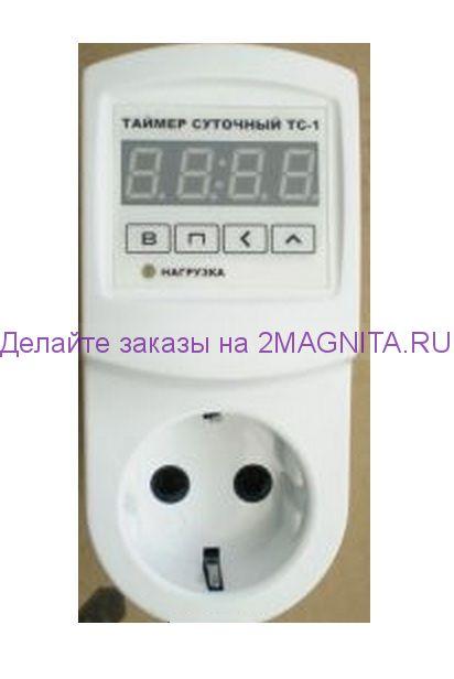 таймер тм 4 инструкция - фото 9