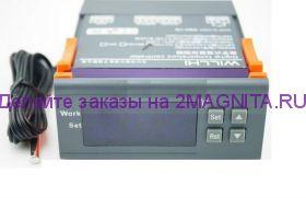 Терморегулятор WH7016C 220V -50 +110