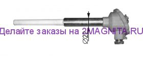 Термопара для измерения температуры ТП-0395-06, ХА(К) (ТХА-0395-06)
