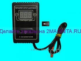 Терморегулятор для инкубатора тиристорный ТРЦ-1,2 с звуковым сигнализатором