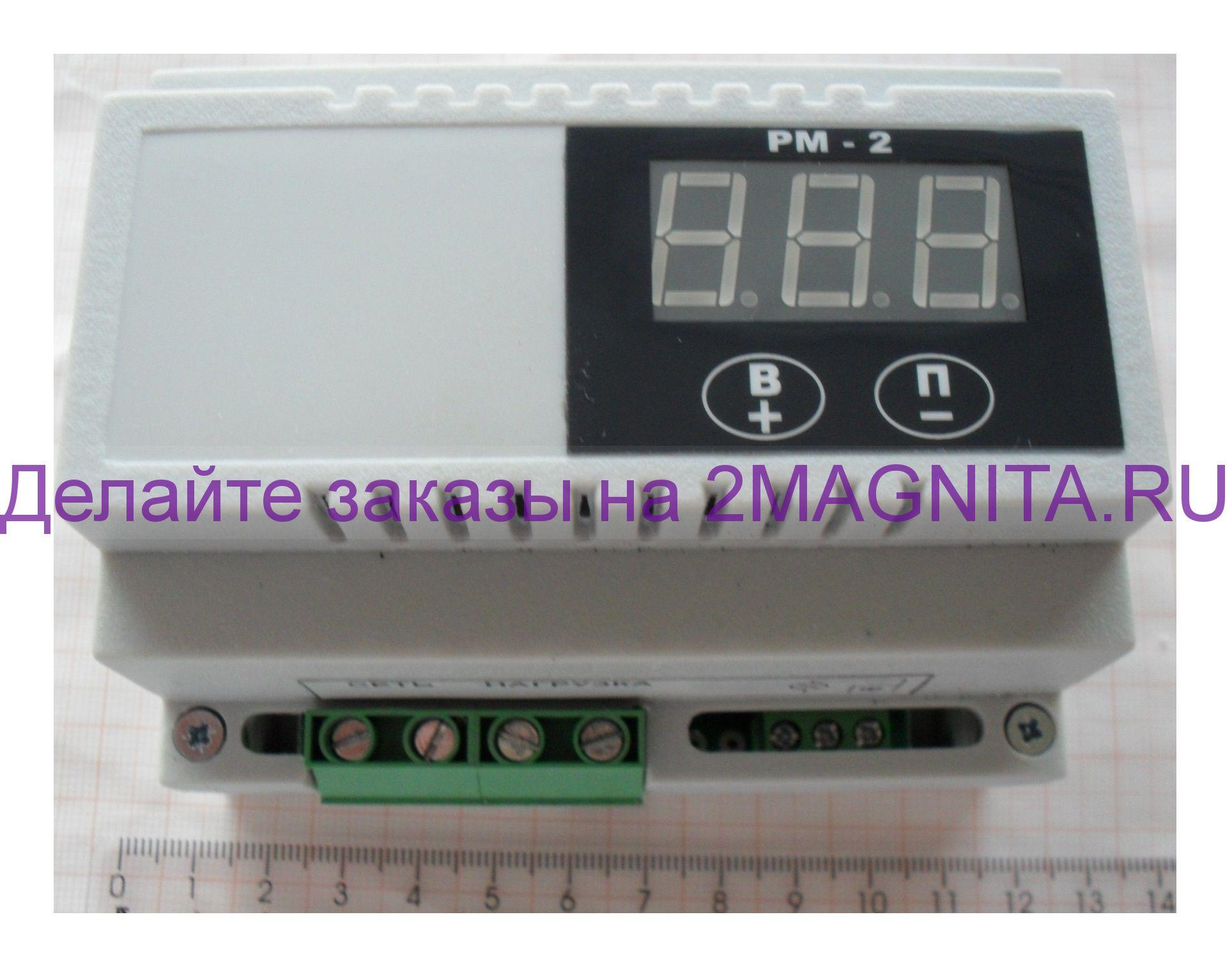 bta41-600 схема регулятора