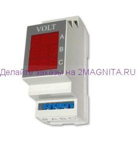 Вольтметр 3 фазный VOLT