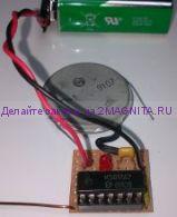 Детектор скрытой электропроводки (019)