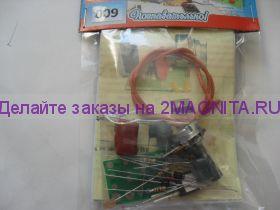 Симисторный регулятор мощности 1 КВт (009)