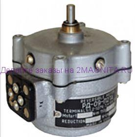 Мотор редуктор РД-09 4.4 об/мин ред 1/268