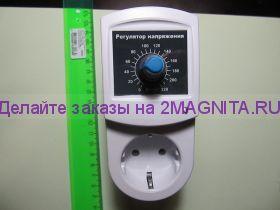 Регулятор напряжения РН-1