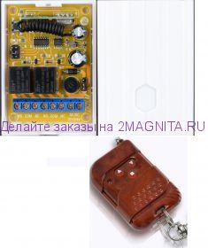 Блок листанционное радио управление для актуатора 12 В