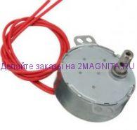 Мотор редуктор 50TYC, 220 в, 10 об/мин