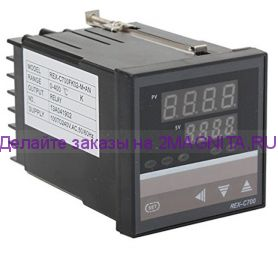 Терморегулятор REX  до +1700°C