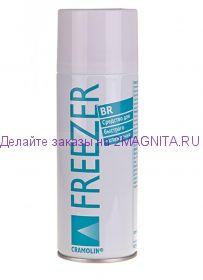 Аэрозоль-охладитель Freezer-BR 200 ml