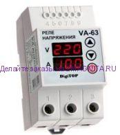 Реле напряжения с контролем тока VA-protector 63А