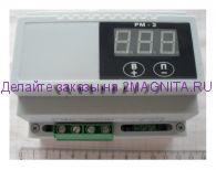 Регулятор мощности РМ 2 16А