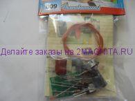 Радиоконструктор 009, симисторный регулятор мощности 1 КВт,