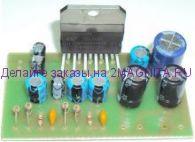 Усилитель мощности на микросхеме TDA2004 (007)