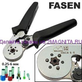 Пресс клещи HSC8 6-6 (0.25-6mm/AWG 23-10) для трубчатых наконечников