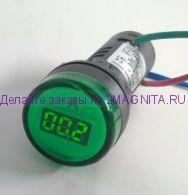 Амперметр цифровой компактный 0-50А